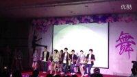 2013河北科技师范学院第十六届海之韵现代舞大赛初赛财经学院
