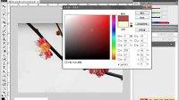 [PS]《PhotoshopCS5视频教程全集》87-拾色器