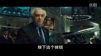 电影《特种部队2全面反击》(2013)预告片 主演 道恩强森
