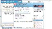 视频: 厦门金日 金日奖金制ipojie8QQ群群发软件