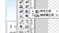 20121115_辰老师主讲PS大图音画【漂亮的姑娘我爱你】制作