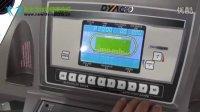 高端品牌台湾DYACO岱宇ST620家用豪华跑步机使用指导