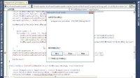 kanzi程序员设计师配合完成界面切换(3)