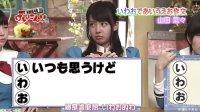 [萌女兒字幕組]130515 NMB48げいにん!!2 EP07