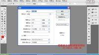 4、PS教程_第四节:新建文档