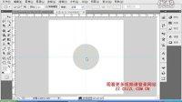 10、PS教程_第十节:首次作业--光盘1