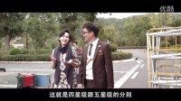 百星酒店BD粤语中字1280高清