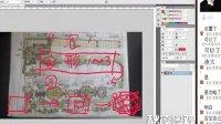 秋凌景观设计培训-景观方案作业讲解-陈波 YY频道630430