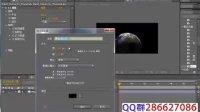 AE第二课-特效虚拟星空背景的制作