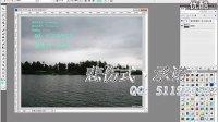 [PS]photoshop cs5 cs3  新手轻松打造动态下雨效果图