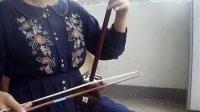 老紫檀极品1072号演奏级二胡视频试音苏州长尧民族乐器厂