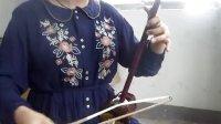 印度小叶紫檀2515号演奏级二胡视频试音苏州长尧民族乐器厂