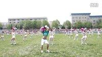 大连工业大学2013春季运动会 服装学院啦啦操