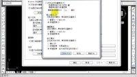 2012cad教程 设置右键单击功能介绍