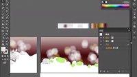 AI视频教程_AI教程_AI实例教程_插画设计_融化的雪