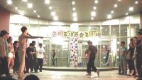 2013飞翔舞社专场 斗舞和兔子舞