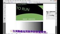 [Ai]Illustrator x6视频教程ai实例海报设计