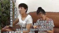 视频: 1期患者回访招商QQ1036632272