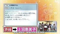 100-[zoo字幕组]20130511祝!300回突破記念関ジャニ∞のジャニ勉[