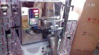 内膜机多功能分装机一体粉末,颗粒,茶叶,种子,食品,