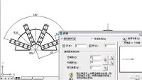 CAD视频教程 CAD教程ko (29)