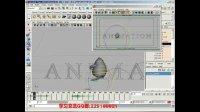 MAYA动画制作实战视频教程12-4