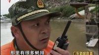 《广东新闻联播》珠海边防抓获偷渡赴澳门赌博情侣