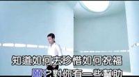林憶蓮 不會結束的故事 MV Sandy Lam Bu hui Jie Shu De Gu Shi