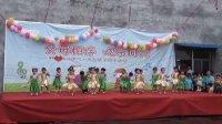 博平博星幼儿园六一儿童节活动