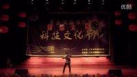 青岛滨海学院新贵妃醉酒忐忑  街舞版