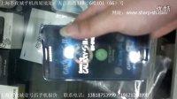 三星i9105  上海不夜城手机壹号店6楼101(66) 不夜城手机报价