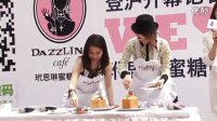 萧亚轩助阵蜜糖吐司专卖店Dazzling Café首次登沪