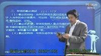 2013嗨学网尚德注册会计师CPA审计精讲班送12中华注会18