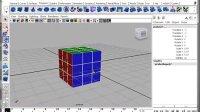 AAA教育MAYA教程:如何使用MAYA软件制作魔方动画