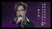 中国达人秀最牛无敌模仿秀(杨东煜)超酷男女大模仿