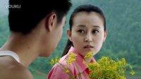 电影《遥远的天熊山》纯爱版 预告片 院线