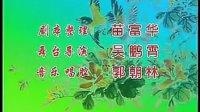 豫剧刘墉铡西宫全集—在线播放—优酷网,视频高清在线观看