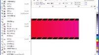 CorelDRAWX5平面广告设计经典视频教程第04章第3集