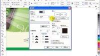 CorelDRAWX5平面广告设计经典视频教程第06章第4集