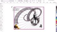 CDR5平面广告设计实战从入门到精通第3集  导入图片文件