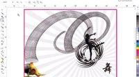 CDR5平面广告设计实战从入门到精通第6集  放大、缩小视图