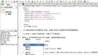 4-html怎么编辑