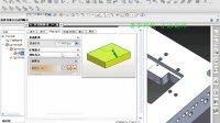 5.2D平面铣-清角——青华模具学院UG模具设计全套视频教程