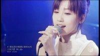 【PV】三枝夕夏 IN db - [Sl-07]眠る君の横顔に微笑みを