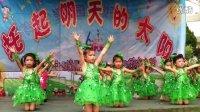 """大桥幼儿园六一儿童舞蹈——""""萤火虫"""""""