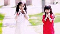 可爱颂  可爱颂姐妹版  韩国神曲   小可爱