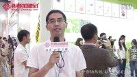2013中国创业投资展-我要加盟网采访-鲜果时间