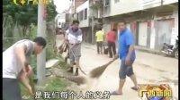 灵山:个体老板出钱出力 支持家乡清洁工作 130601 广西新闻