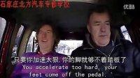 看看外国人怎么评价中国的汽车 丢人哪