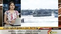 CaptainNews-Tv-1-6-2013-5-PM-News-Part-2 tamil